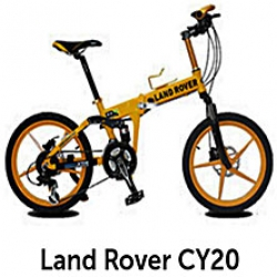 LEND ROVER CHILD