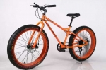 Велосипед Fasaite Fat Bike